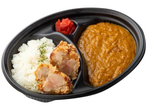 鶏からカレー弁当